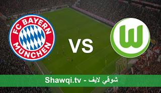مشاهدة مباراة بايرن ميونخ وفولفسبورج اليوم بتاريخ 17-4-2021 في الدوري الالماني
