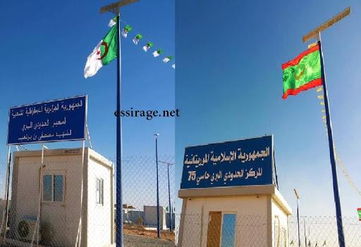 الزويرات : الإعلان عن التحضير للقاء اقتصادي موريتاني- جزائري - تونسي..- تفاصيل