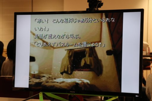Gyakuten Saiban Library: A Report on the Talk Show at Tokyo