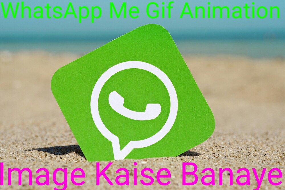 WhatsApp-Me-Gif-Animation-Image-Kaise-Banaye-Send-Karte-Hai