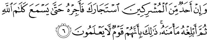 Surat At Taubah Ayat 6