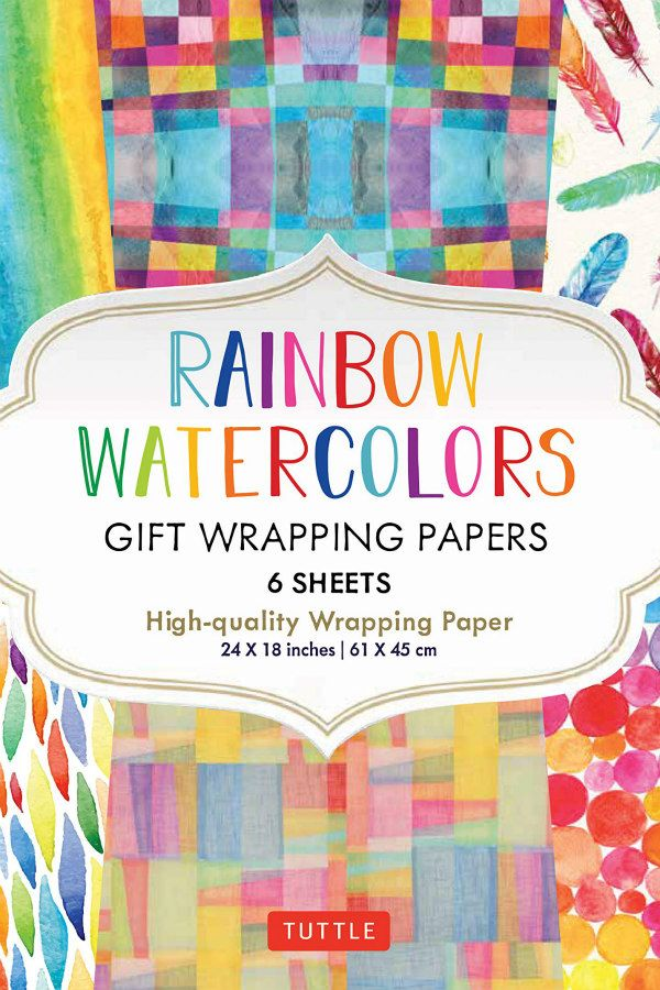 cover of Gift Wrapping Papers Collection - Rainbox Watercolors