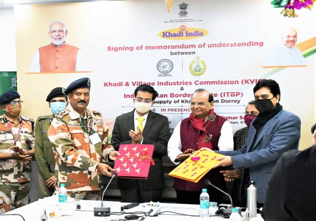 KVIC-signed-MoU-with-ITBP