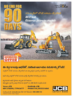 jcb monsoon 90 days  no emi offer
