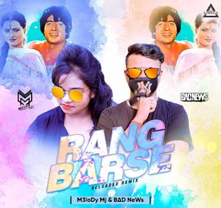 RANG BARSE ( REMIX) - M3LODY MJ X BAD NEWS