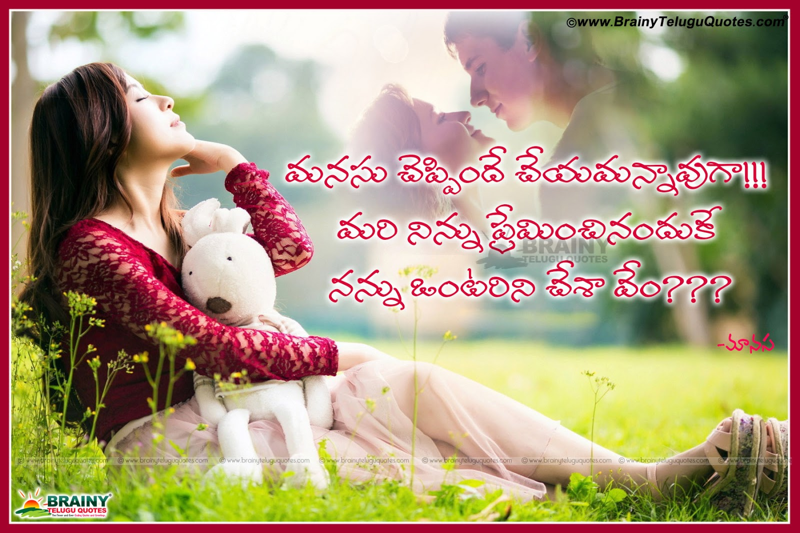 telugu latest love failure quotations with alone girl