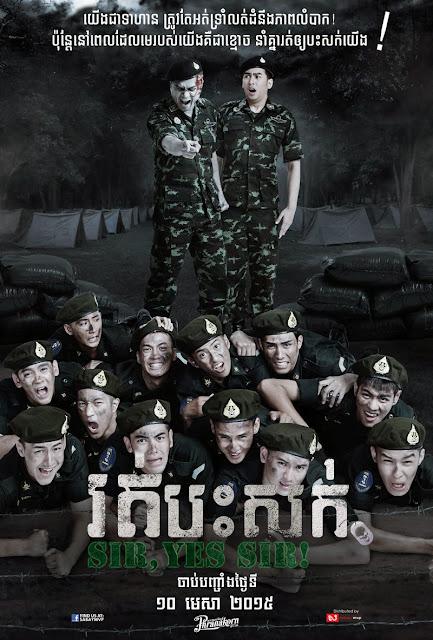 Nonton Keep Running Zombie Soldier (2015)