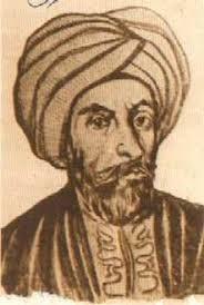 تحضير درس ابو تمام في الادب العربي للسنة الثالثة ثانوي