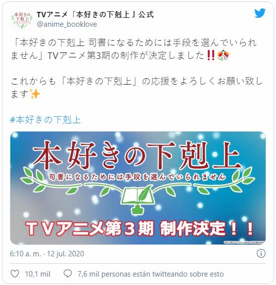 Confirmación vía Twitter de la tercera temporada de Honzuki no Gekokujou