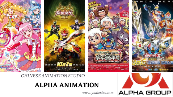 Alpha Animation Studio