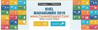 Khel Mahakumbh 2019 Date, Information Appy Online- www.khelmahakumbh.org