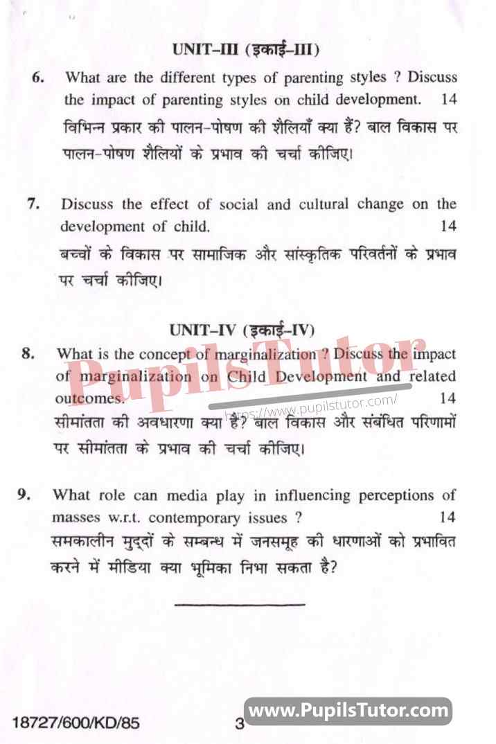 KUK (Kurukshetra University, Haryana) Childhood And Growing Up Question Paper 2017 For B.Ed 1st And 2nd Year And All The 4 Semesters In English And Hindi Medium Free Download PDF - Page 3 - pupilstutor