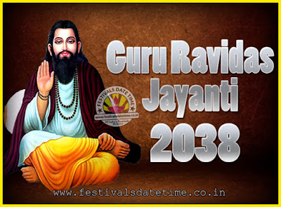 2038 Guru Ravidas Jayanti Date & Time, 2038 Ravidas Jayanti Calendar