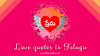 100+ Latest Love Quotes In Telugu with images download free