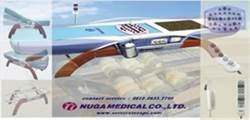 kasur terapi NM 5000 batu giok