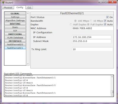 Tutorial simulasi Sisco Packet Tracker dan Pengertiannya