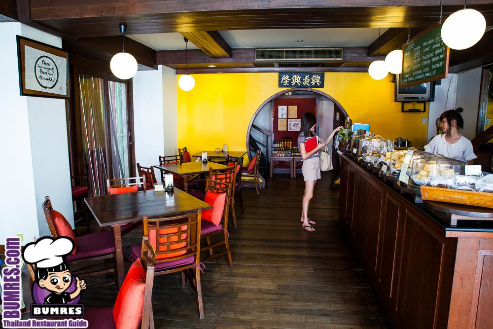 Anothai Restaurant Menu