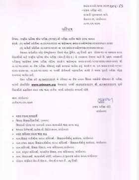 NTSE  exam currently postponed