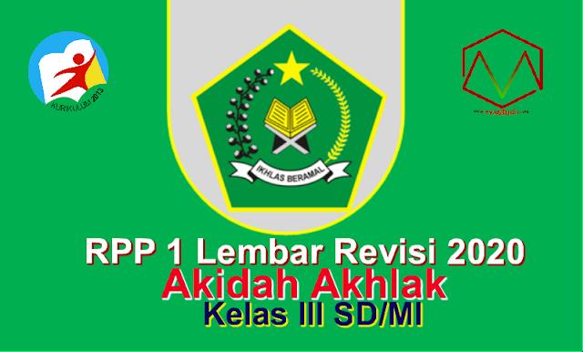 Download RPP 1 Lembar Revisi 2020 Akidah Akhlak Kelas III SD/MI Semester Ganjil - Kurikulum 2013