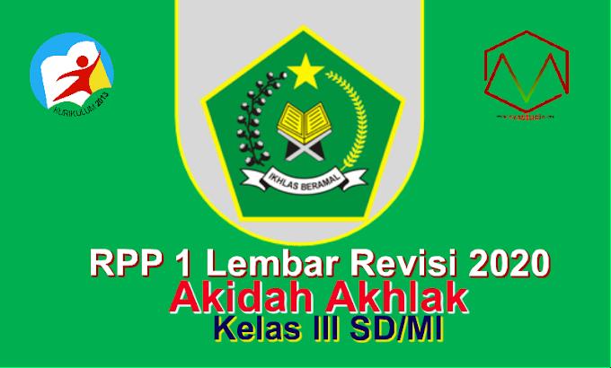 RPP 1 Lembar Akidah Akhlak Kelas 3 SD/MI Semester Ganjil - Kurikulum 2013 Revisi 2020