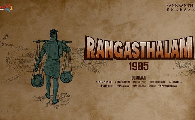Ram Charan Rangasthalam 1985 first look poster