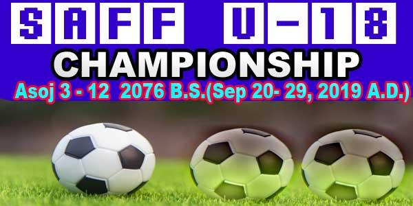 SAFF U18 Championship 2019