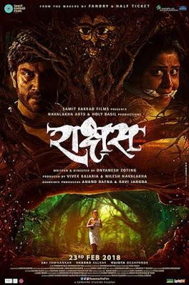 Raakshas 2018 Marathi 720p WEB-DL 850mb