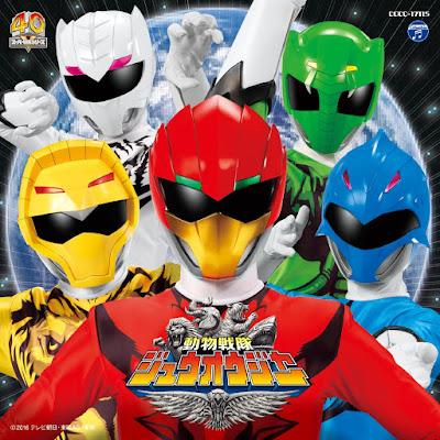 Theme Song – Doubutsu Sentai Zyuohger
