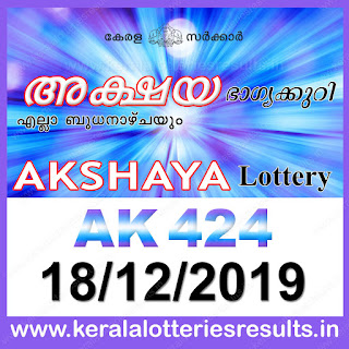 Keralalotteriesresults.in, akshaya today result: 18-12-2019 Akshaya lottery ak-424, kerala lottery result 18.12.2019, akshaya lottery results, kerala lottery result today akshaya, akshaya lottery result, kerala lottery result akshaya today, kerala lottery akshaya today result, akshaya kerala lottery result, akshaya lottery ak.424 results 18-12-2019, akshaya lottery ak 424, live akshaya lottery ak-424, akshaya lottery, kerala lottery today result akshaya, akshaya lottery (ak-424) 18/12/2019, today akshaya lottery result, akshaya lottery today result, akshaya lottery results today, today kerala lottery result akshaya, kerala lottery results today akshaya 18 12 19, akshaya lottery today, today lottery result akshaya 18/12/19, akshaya lottery result today 18.12.2019, kerala lottery result live, kerala lottery bumper result, kerala lottery result yesterday, kerala lottery result today, kerala online lottery results, kerala lottery draw, kerala lottery results, kerala state lottery today, kerala lottare, kerala lottery result, lottery today, kerala lottery today draw result, kerala lottery online purchase, kerala lottery, kl result,  yesterday lottery results, lotteries results, keralalotteries, kerala lottery, keralalotteryresult, kerala lottery result, kerala lottery result live, kerala lottery today, kerala lottery result today, kerala lottery results today, today kerala lottery result, kerala lottery ticket pictures, kerala samsthana bhagyakuri