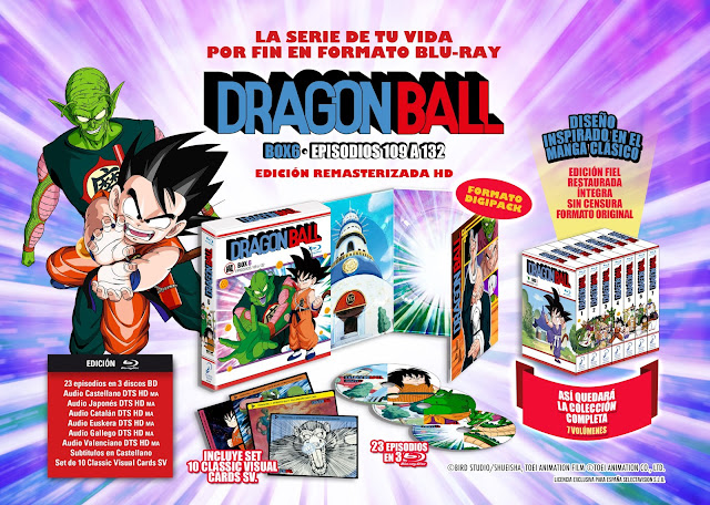 DRAGON BALL BLU-RAY BOX 6