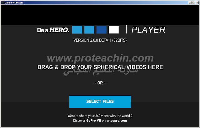كيفية تشغيل فيديوات الواقع الإفتراضي على الكمبيوتر