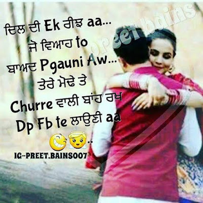 Superb Latest punjabi love status