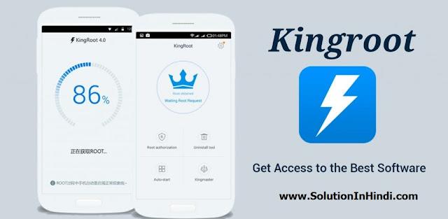 kingroot-www.solutioninhindi.com