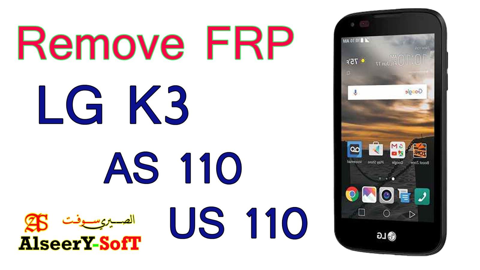 Bypass FRP LG AS 110 | US 110 | Google Account - AlseerY SofT