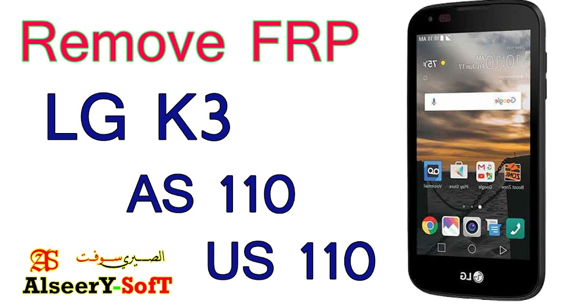 Bypass FRP LG AS 110 | US 110 | Google Account - AlseerY SofT