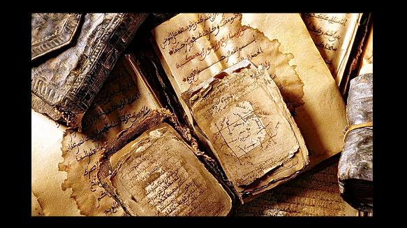 كتاب شمس المعارف حقائق لا تعرفها عن كتاب الشيطان في عالمنا