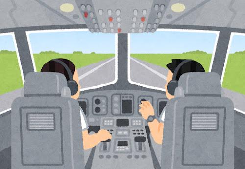 飛行機のコックピットのイラスト(滑走路)