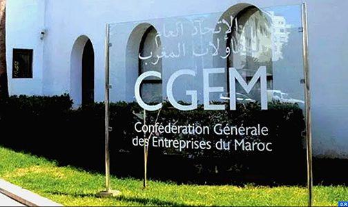 الاتحاد العام لمقاولات المغرب : تجديد (ميزة المسؤولية المجتمعية للمقاولات) لكل من ماروكلير وبورصة الدار البيضاء