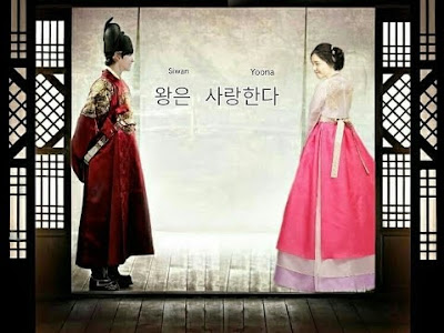 drama korea terbaru the king loves