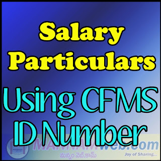 AP Employee PAY DETAILS/ Salary Details with Your CFMS ID Number