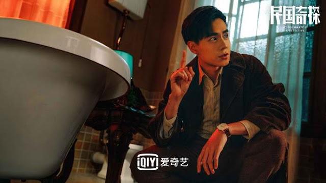 my roommate is a detective Republican drama Hu Yitian