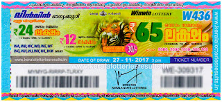 keralalotterieswin-win lottery w 436, win-win lottery 27-11-2017, kerala lottery 27/11/2017, kerala lottery result 27/11/2017, kerala lottery result 27-11-2017, kerala lottery result win-win, win-win lottery result today, win-win lottery w 436, keralalotteriesresults.in-27-11-2017-w-436-win-win-lottery-result-today-kerala-lottery-results, kerala lottery result, kerala lottery, kerala lottery result today, kerala government, result, gov.in, picture, image, images, pics, pictures