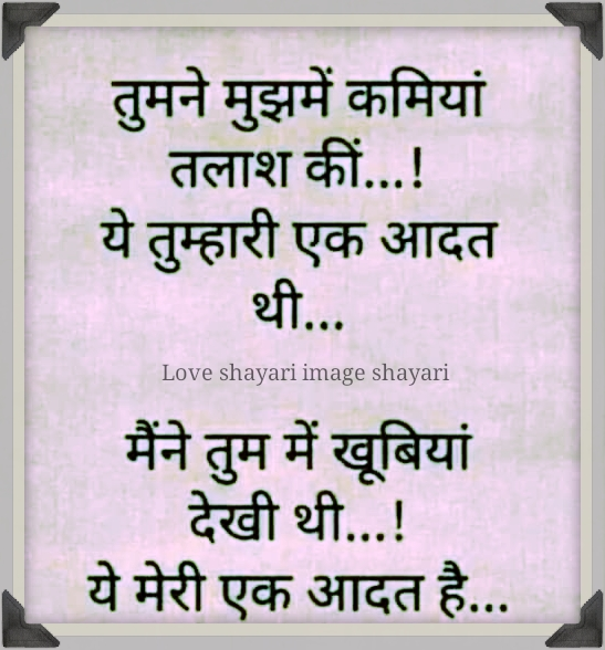 sad shayari with images in hindi,