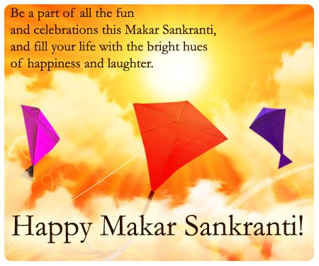 Makar Sankranti Wishes & Images In Hindi & English