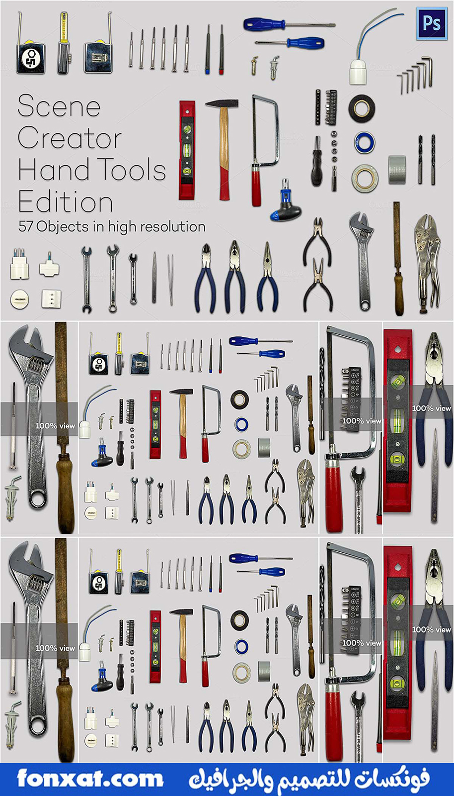 A set of tools and tools used in business with the highest quality commercial design