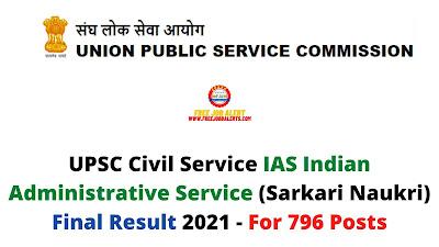 Sarkari Result: UPSC Civil Service IAS Indian Administrative Service (Sarkari Naukri) Final Result 2021 - For 796 Posts