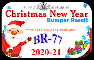 Kerala Next Bumper Xmas and New year bumper  2020-21 BR-77