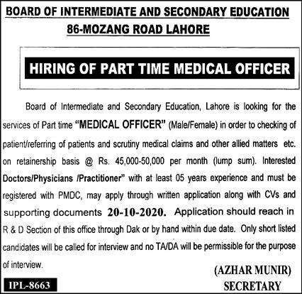 Board of Intermediate & Secondary Education BISE Lahore Job Advertisement in Pakistan