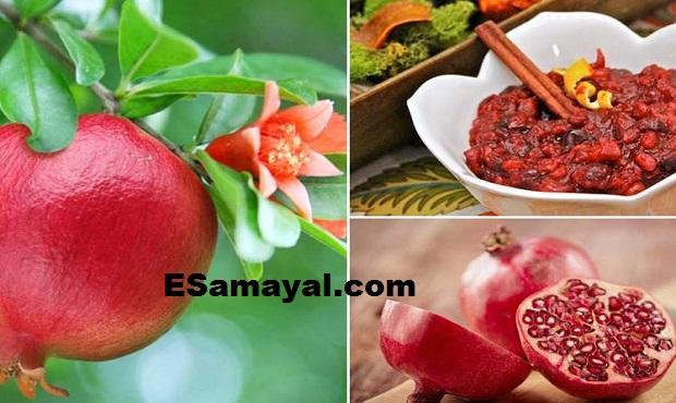 மாதுளம் பழம் சட்னி செய்வது | Pomegranate Fuit Chutney Recipe !