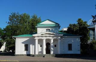 Полтава. Музей космонавтики